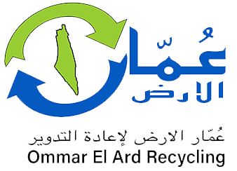Ommar El Ard Recycling & Environmental Services